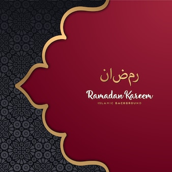 Beautiful ramadan kareem design with mandala