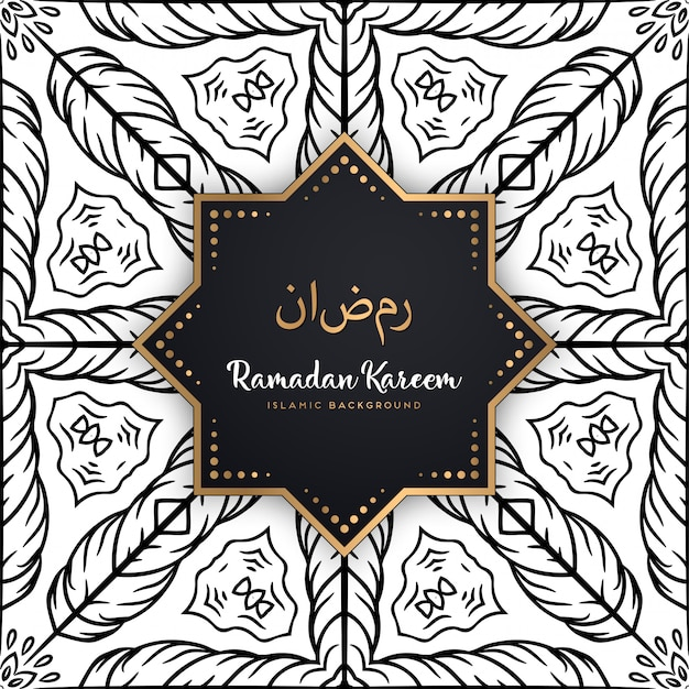 Beautiful ramadan kareem seamless pattern mandala background