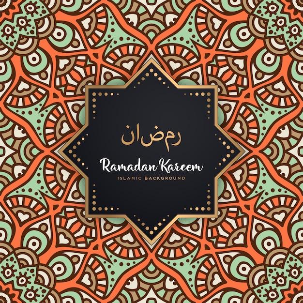 Beautiful ramadan kareem seamless pattern mandala background