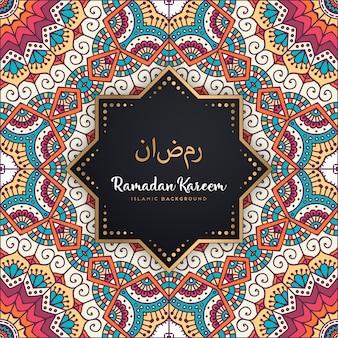 Красивая рамадан карим бесшовный фон фон мандалы