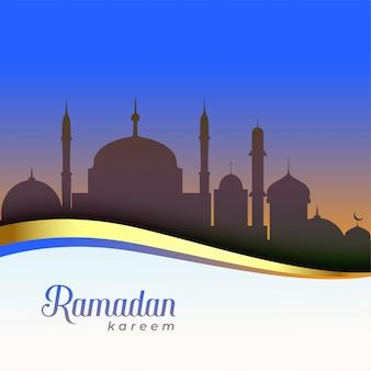 Beautiful ramadan kareem vector scene background