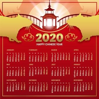 Красивый красный и золотой китайский новый год календарь
