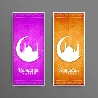 Beautiful religious ramadan kareem banners set