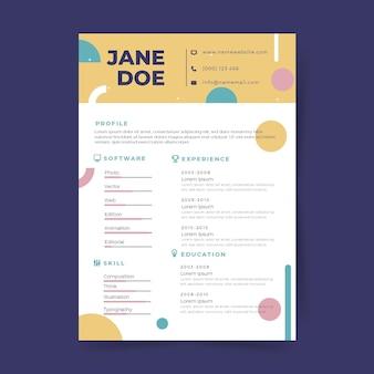 美しい履歴書デザインテンプレート