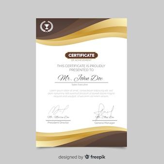 Beautiful retro certificate template