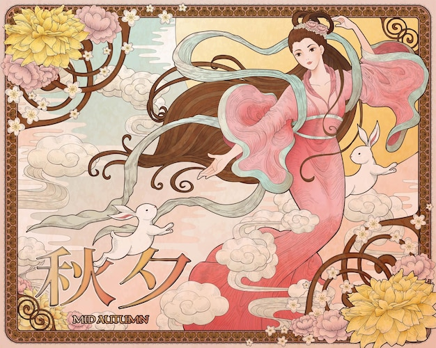 Beautiful retro woodcut style cheng'e and jade rabbit, mid autumn festival written in chinese words