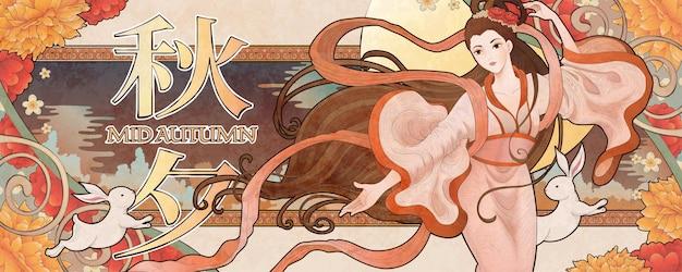 Красивый ретро стиль гравюры на дереве ченджи и нефритовый кролик баннер фестиваль середины осени