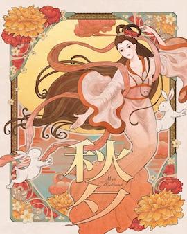Красивая ретро гравюра на дереве ченге и нефритовый кролик в оранжевых тонах фестиваль середины осени