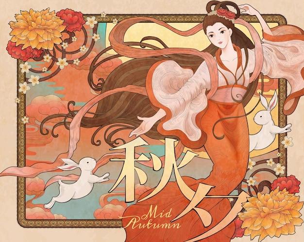 Beautiful retro woodcut style chenge and jade rabbit in orange tone mid autumn festival