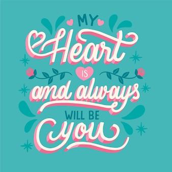 Beautiful romantic lettering