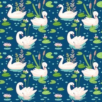 Красивый бесшовный образец с белыми лебедями и водяными лилиями, используйте для детского фона, текстильных принтов, обложек, обоев, плакатов. векторные иллюстрации