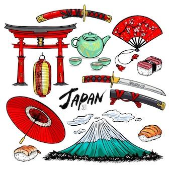 さまざまな日本のシンボルの美しいセット。手描きイラスト