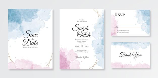 水彩水しぶきの結婚式の招待状テンプレートの美しいセット