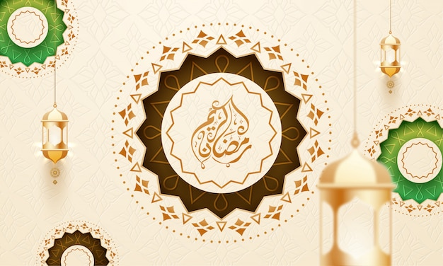Beautiful shining geometrical floral decoration background with