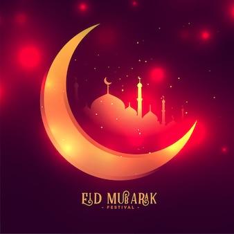 Beautiful shiny eid mubarak festival wishes background