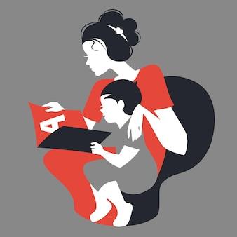 엄마와 아기가 책을 읽고 있는 아름다운 실루엣. 해피 어머니의 날 카드
