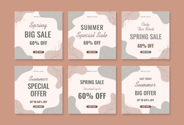 아름다운 봄과 여름 프로모션 instagram 광장 게시물 템플릿