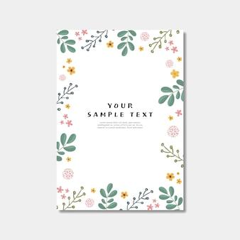아름 다운 봄 꽃 브로슈어 서식 파일입니다.