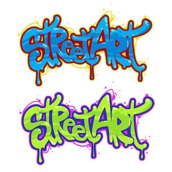 Beautiful street art of graffiti. abstract color creative drawing fashion on walls of city.