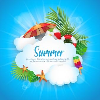 팜 열 대 잎과 구름 b 아름 다운 여름 템플릿