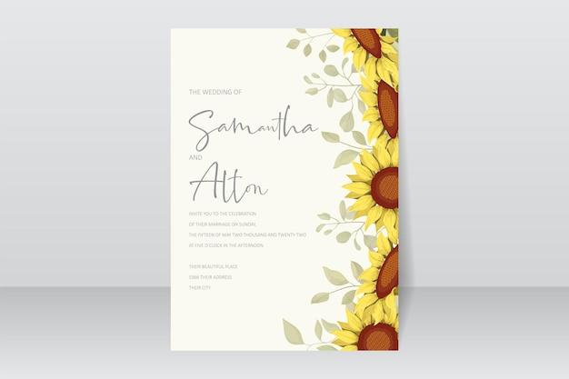 美しいひまわりの結婚式の招待カードのテンプレート