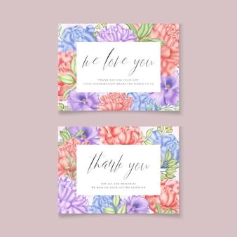 수채화 꽃과 함께 아름 다운 감사 카드