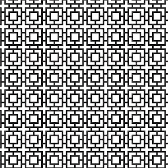 Beautiful and unique modern geometric seamless pattern