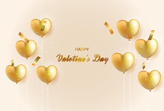 Красивый шаблон карты дня святого валентина с золотыми воздушными шарами и текстом