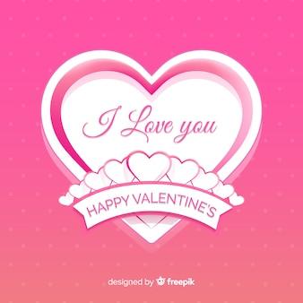 아름 다운 발렌타인 배경
