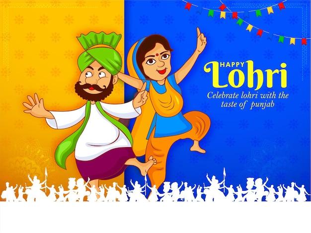 펀자브어 축제를 위한 해피 로리 휴일 인사말 카드의 아름다운 벡터 삽화.