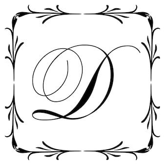 Beautiful vintage monogram frame vector ornate calligraphic design element vector illustration