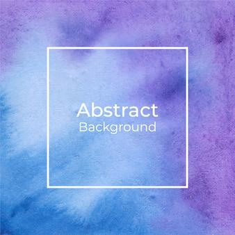 Красивый фиолетовый и синий акварельный фон