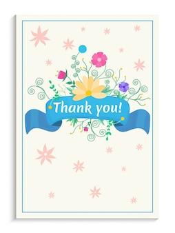美しい水彩の装飾花と青いリボン。ありがとうカードデザイン。