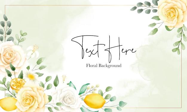 아름다운 수채화 꽃과 잎 식물 레몬 과일 배경