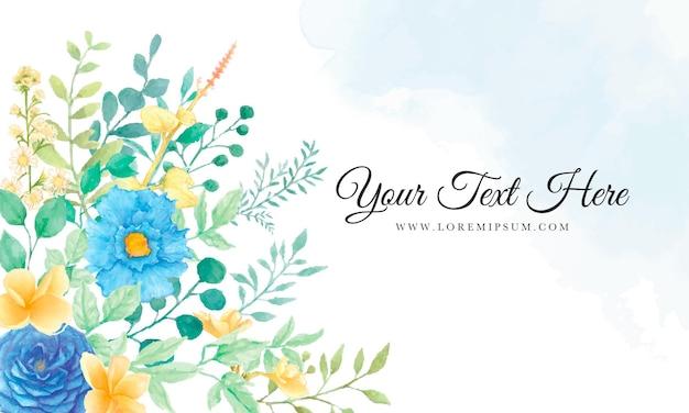 파스텔 색상의 아름 다운 수채화 꽃 배경