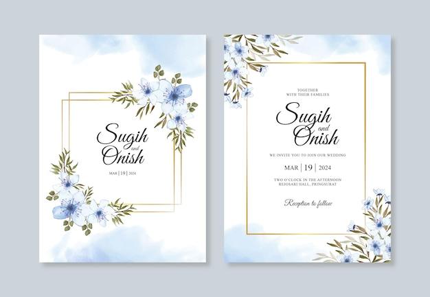 웨딩 카드 서식 파일에 대 한 아름 다운 수채화 꽃