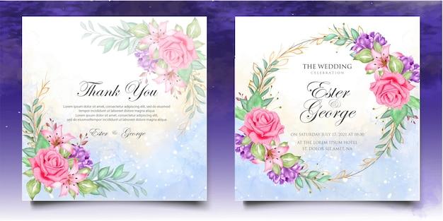 美しい水彩画の花の結婚式の招待カードのテンプレート