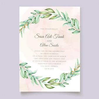 美しい水彩画の花の結婚式の招待状のテンプレート