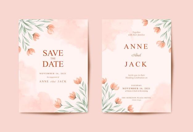 Красивый акварельный цветок и листья свадебное приглашение
