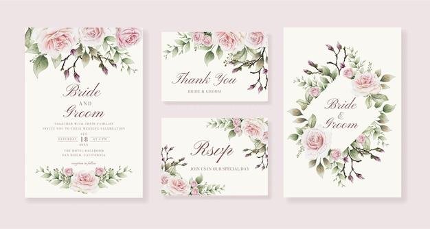 Свадебное приглашение с красивым акварельным цветком