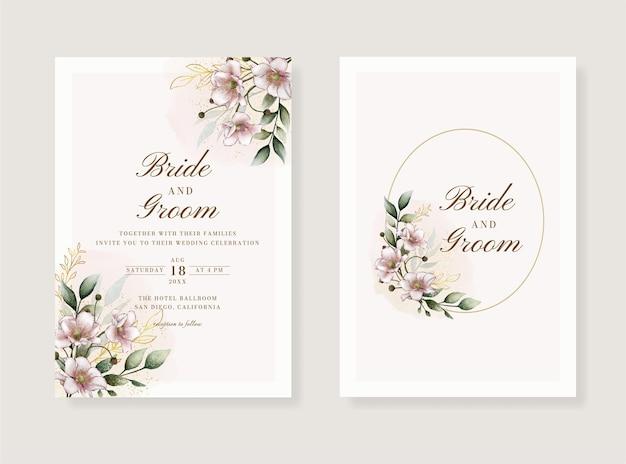 아름다운 수채화 꽃 청첩장