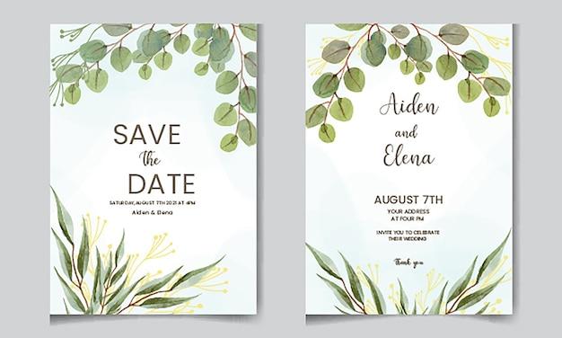 Красивое акварельное приглашение с листьями эвкалипта