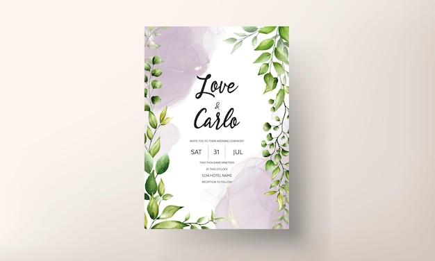 アルコールインクで美しい水彩画の葉の結婚式の招待カード