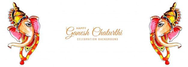 Beautiful watercolor loard ganesh for ganesh chaturthi banner