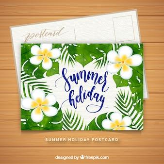 꽃과 잎으로 아름 다운 수채화 여름 카드 템플릿
