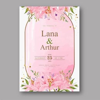ピンクのユリと美しい水彩画の結婚式の招待カード