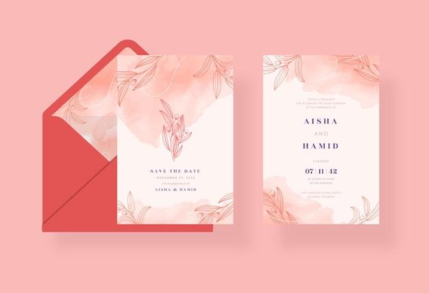 Красивый акварельный шаблон свадебного приглашения