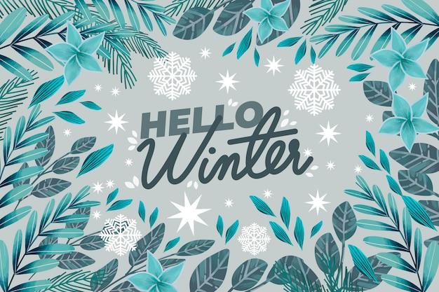 Красивый акварельный зимний фон
