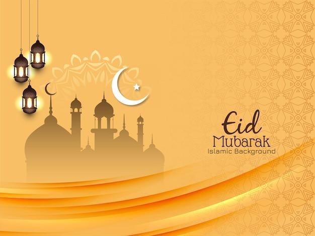 Beautiful wave style eid mubarak festival mosque background