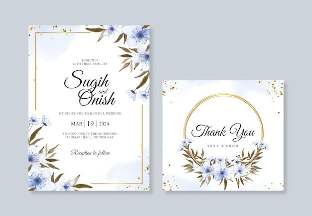 수채화 꽃과 아름 다운 웨딩 카드 초대장 서식 파일